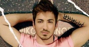 Ο Νίκος Γκάνος με αλλαγμένο στυλ λόγω... http://www.getgreekmusic.gr/blog/nikos-ganos-allagmeno-styl-logo/
