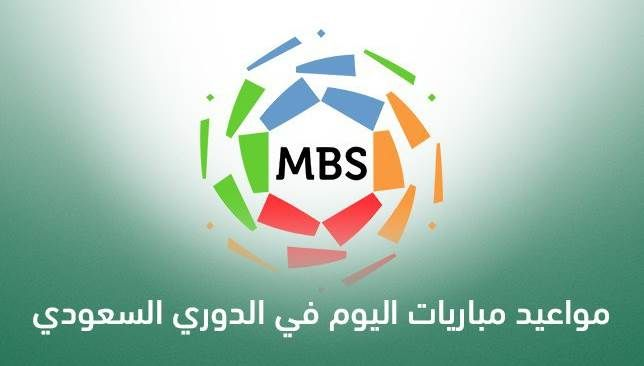 جدول مباريات الدوري السعودي اليوم الجمعة 1 11 2019 والقنوات الناقلة Tech Company Logos Messenger Logo Logos