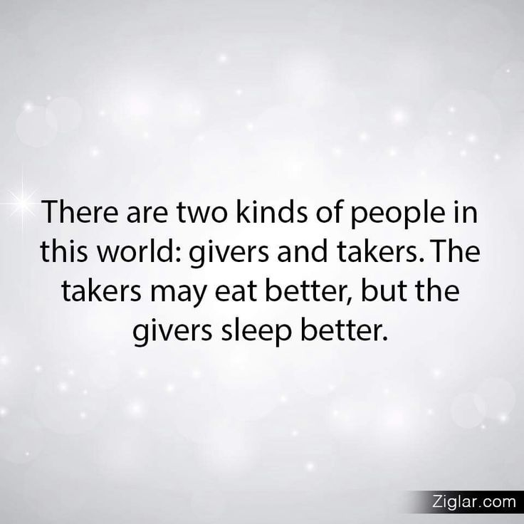 Givers and Takers Quote