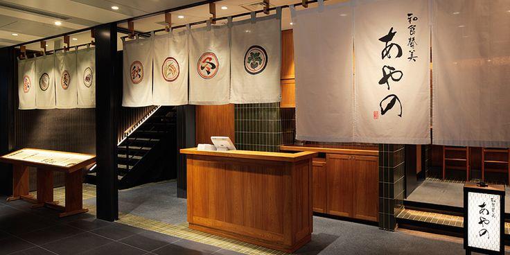http://www.age-co.biz/project/restaurant/ayano.html