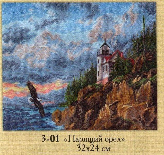 Gallery.ru / Фото #139 - Пейзаж 3 - logopedd