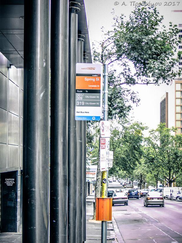 Μελβούρνη, Βικτώρια, Αυστραλία (Melbourne, Victoria, Australia).  Visit the post for more.