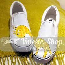 Картинки по запросу роспись одежды и обуви