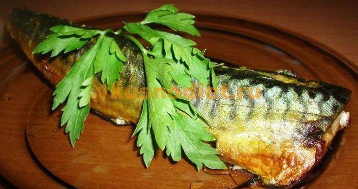 Скумбрия в аэрогриле, запеченная с минимумом растительного масла. Рекомендована для диетического стола и здорового питания.