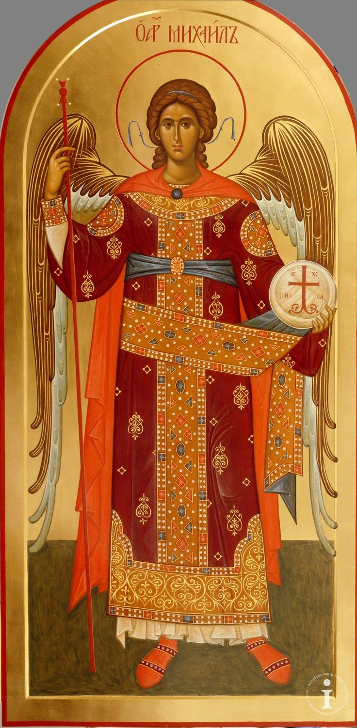Αρχάγγελος Μιχαήλ / Archangel Michael to stop things from hurting leslie and to hurt ashley eid for hurting leslie wofford.