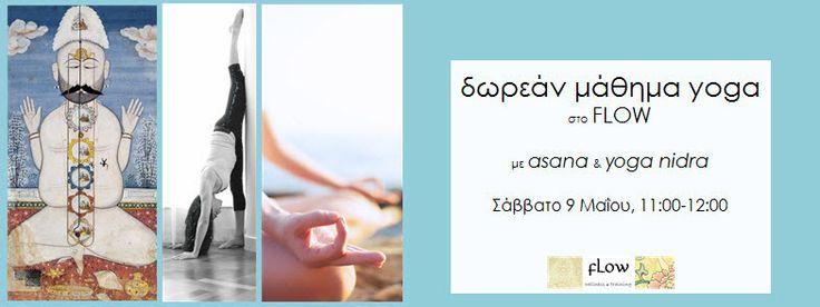 Σας περιμένουμε 9/5, στις 11:00 στο ΔΩΡΕΑΝ μάθημα γιόγκα! Θέσεις περιορισμένες (ως 9). Δείτε περισσότερα εδώ: http://jointheflow.weebly.com/yoga--pilates.html και καλέστε στο 210 8662890 για να κλείσετε θέση.