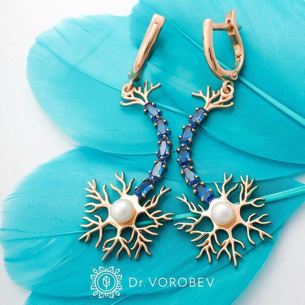 Motor Neuron Earrings with Personalised Message
