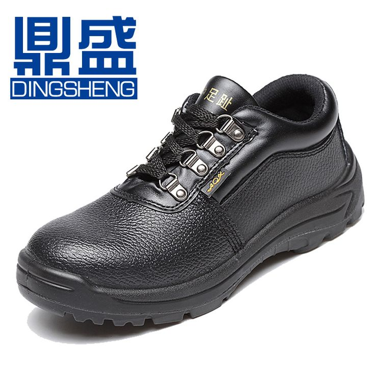 men black PU leather steel toe caps working safety shoes plus size spring autumn ankle boots lace up protective footwear zapatos