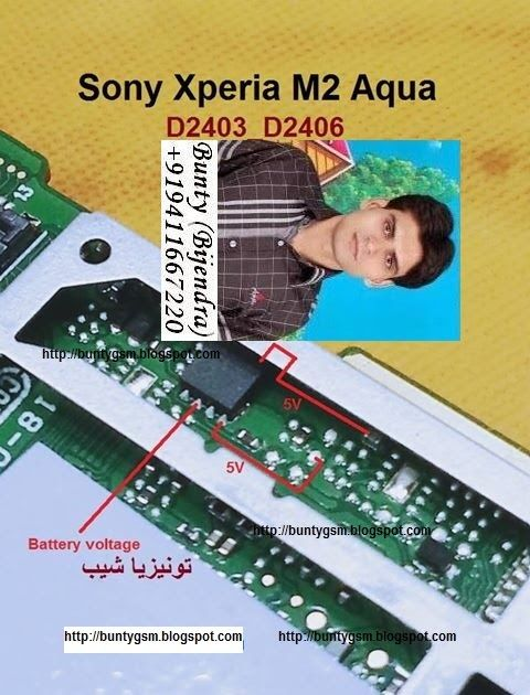 Sony Xperia M2 D2402 D2406 Charging Problem Solution
