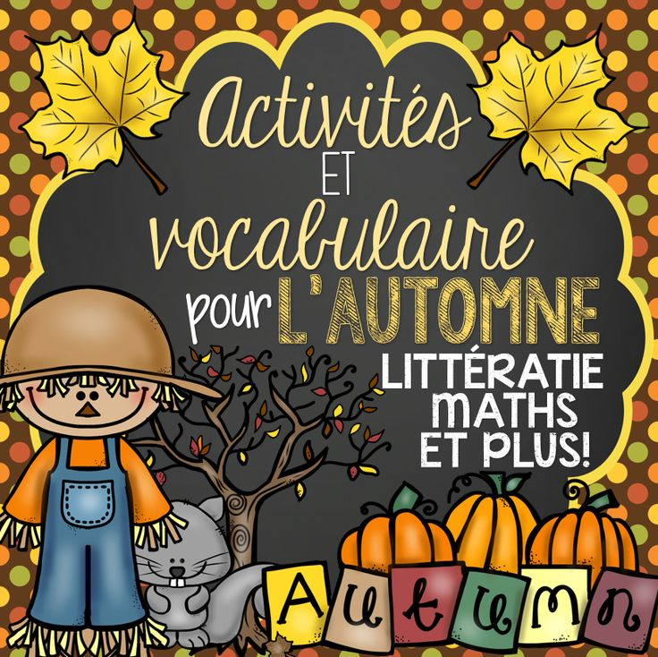 This package includes 12 fall themed activities and 36 vocabulary cards to create a Fall word wall.