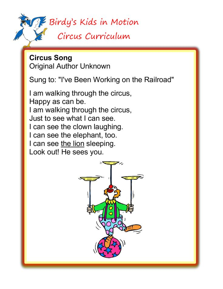 Circus Song #BirdysKids #ToddlerCreativeMovement