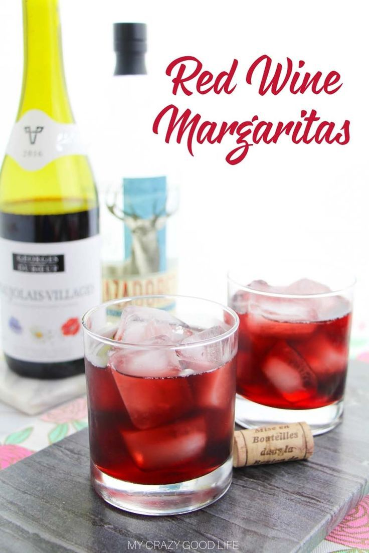 This Red Wine Margarita Recipe Is So Easy You Ll Impress Your Friends With This Sangria Style Cocktail Tequila Wine Margarita Wine Recipes Drink Wine Recipes