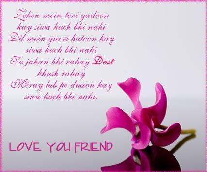 French Quotes About Friendship Impressive Mer Enn 25 Bra Ideer Om Famous French Quotes  Bare På Pinterest