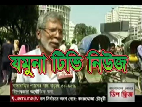 Today Bangladesh News Online 2017 February 25 Jamuna tv Bangla Live News