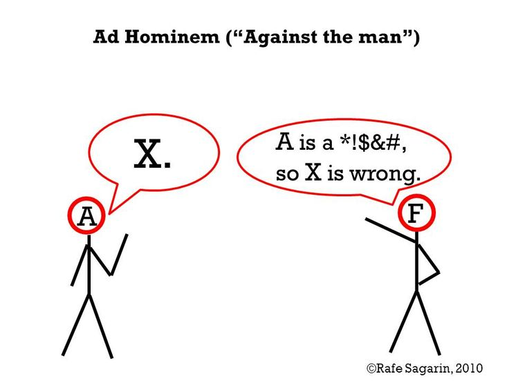 examples of ad hominem in literature