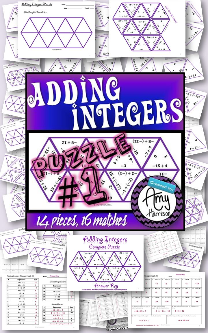 $ Looking for a fun way to practice adding integers?  Try this interactive puzzle instead of a boring worksheet!