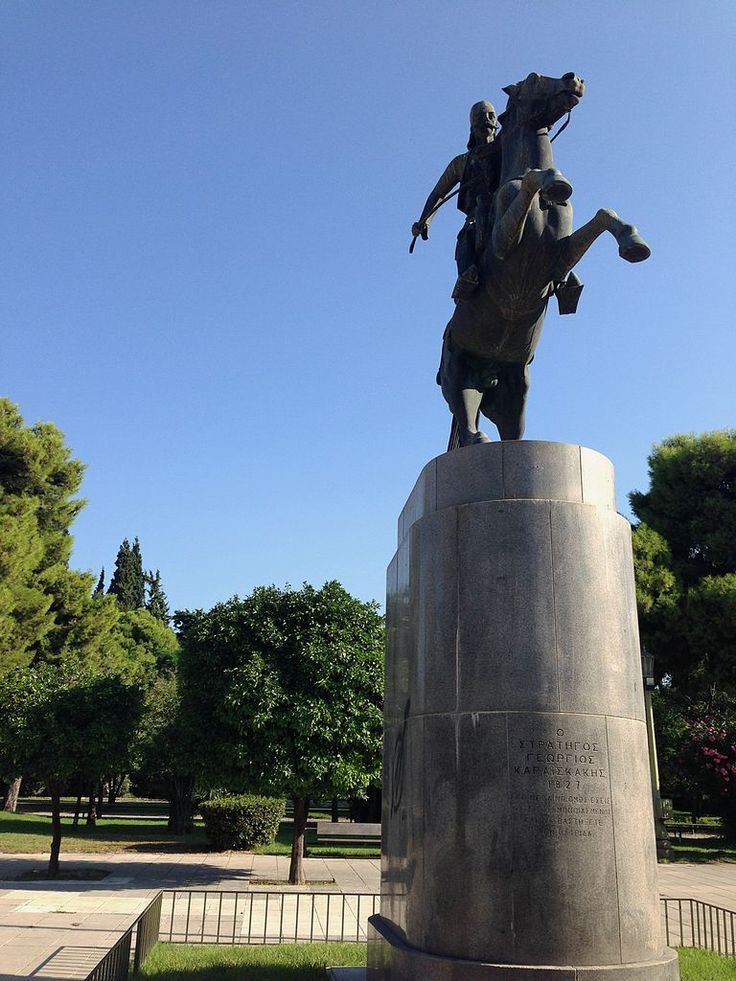 Jorgos Karaiskakis, Ateny