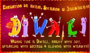 happy-diwali-greetings-card-images-5