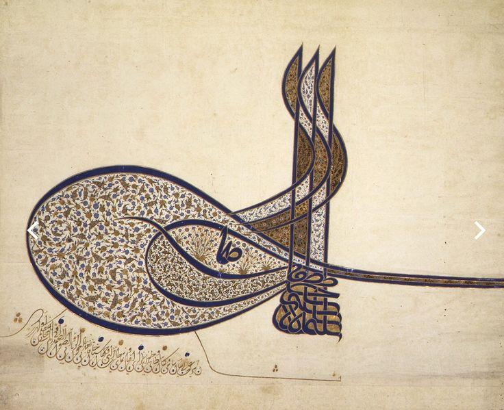 Sultan Sulayman Tugra