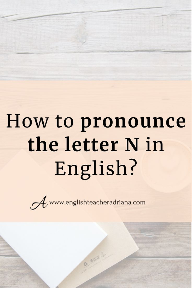 Learn how to pronounce Consonants M and N (Pronunciation Lesson