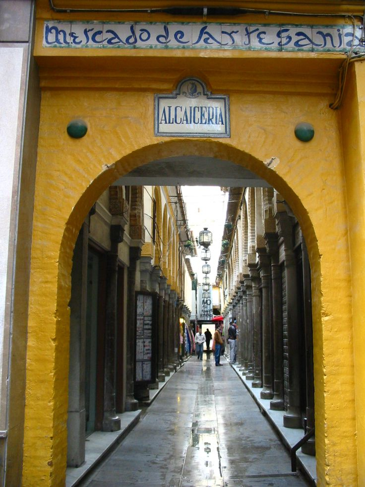Una mañana de turismo cultural y gastronómico en Granada | La columna de Miryam