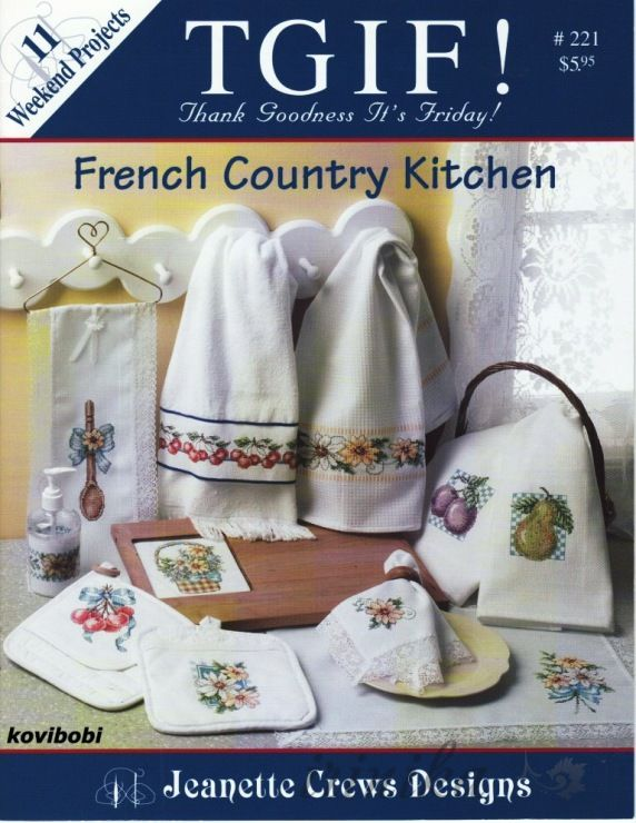 French Country Kitchen 1/12
