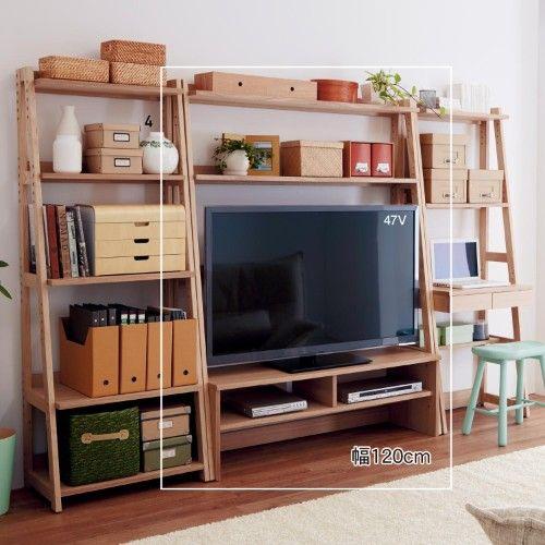 壁面テレビ台