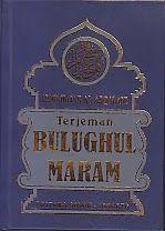 TOKO BUKU RAHMA: TERJEMAH BULUGHUL MARAM