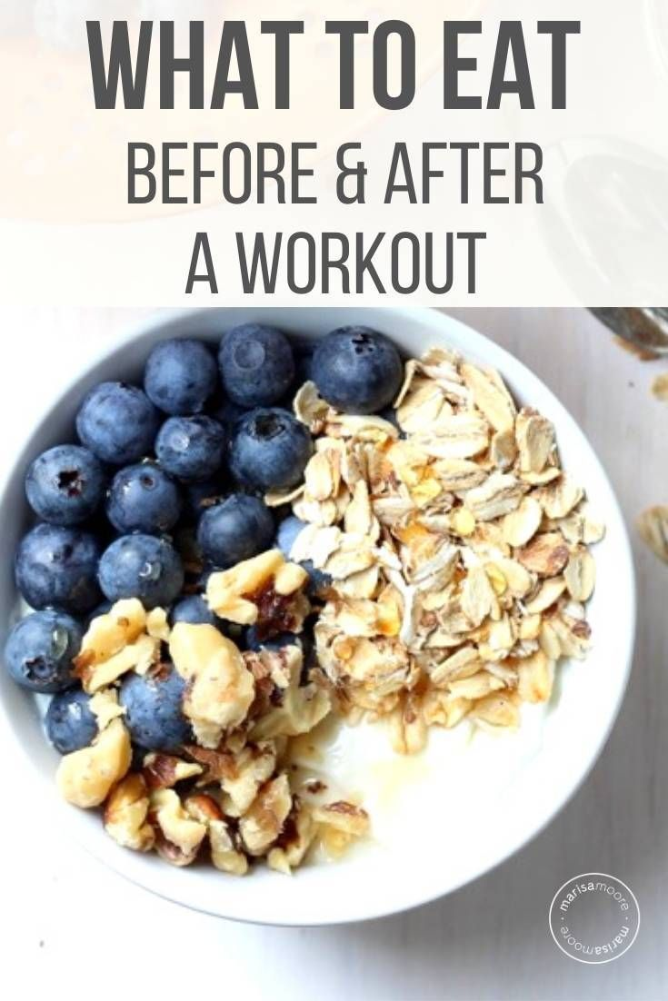 What To Eat Before And After A Workout Healthy Snacks Easy Eat Nutrition Recipes