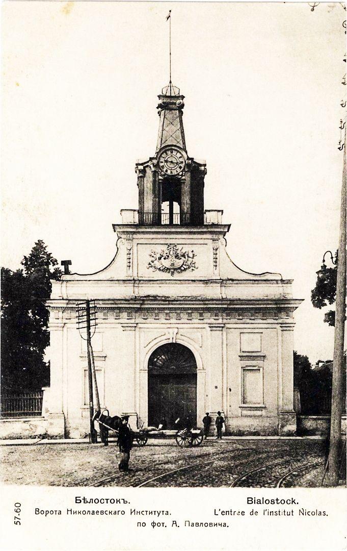 Brama Pałacu Branickich #Bialystok