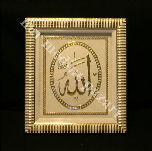 ALTIN_SARISI_AYAKLI_TABLO_ALLAH_LAFZI1.jpg