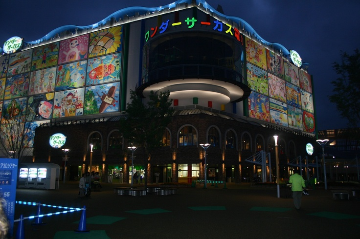 Wonder Circus-Electric Power Pavilion at #Expo2005 #Aichi #Japan #Worldsfair