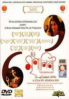 Iti Mrinalini Bengali Movie Online - Konkona Sen Sharma, Aparna Sen, Rajat Kapoor, Priyanshu Chatterjee and Kaushik Sen. Directed by Aparna Sen. Music by Debojyoti Mishra. 2011 [U/A] w.eng.subs