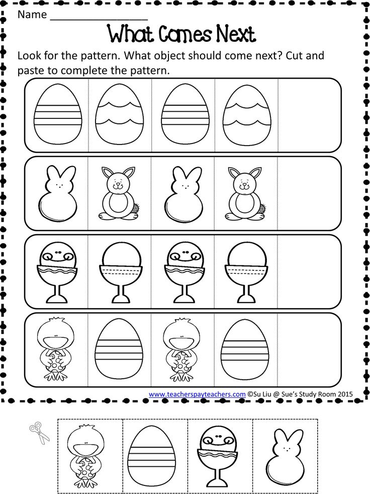 Easter Addition Worksheets For Kindergarten