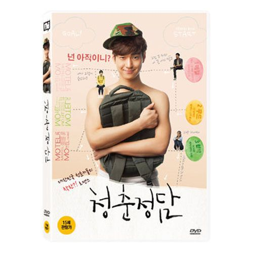 DVD K-movie Believe Me 청춘정담 English Sub by Go Kyung Pyo Song Sam Dong