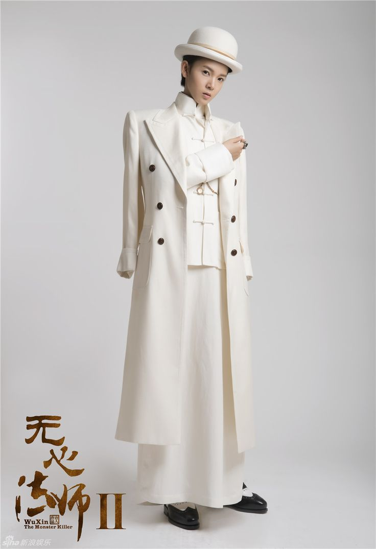 Wuxin Monster Killer II: Chen Yao (Sebrina Chen) as Ding Xiaomao