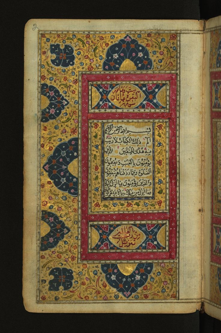 """This folio from Walters manuscript W.567 is the left side of a double-page illuminated incipit. The verses of chapter 2 (Surat al-baqarah), are written in a vocalized Naskh script in black ink with reading marks in red and interlinear gold decoration. The chapter headings and indication of number of verses are written in Riqa"""" script in red ink on a gold ground in the upper rectangular panel. A wide illuminated border with blue half medallions and polychrome arabesques surrounds"""