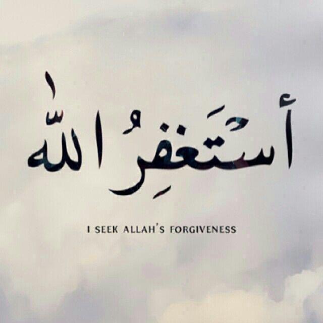 #muslim #quotes #language #arabic