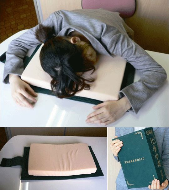 """PREVIOUS PINNER WROTE and it's so true...........v  Japan has a reputation for producing some downright weird stuff. In fact, the word """"chindogu"""" even refers to inventions that are technically practical, but utterly eccentric... #dictionary #desk #pillow"""