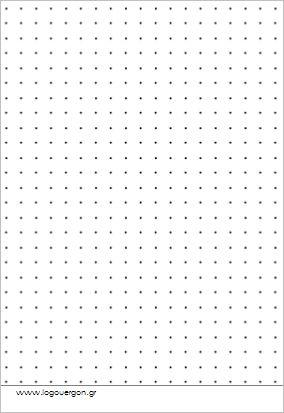 σελίδα σχεδιασμού  με τελείες απόστασης 1 εκ