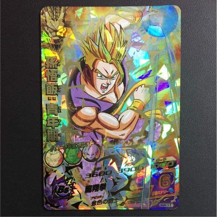 Super Dragon Ball Heroes UM7-SEC Goku UR
