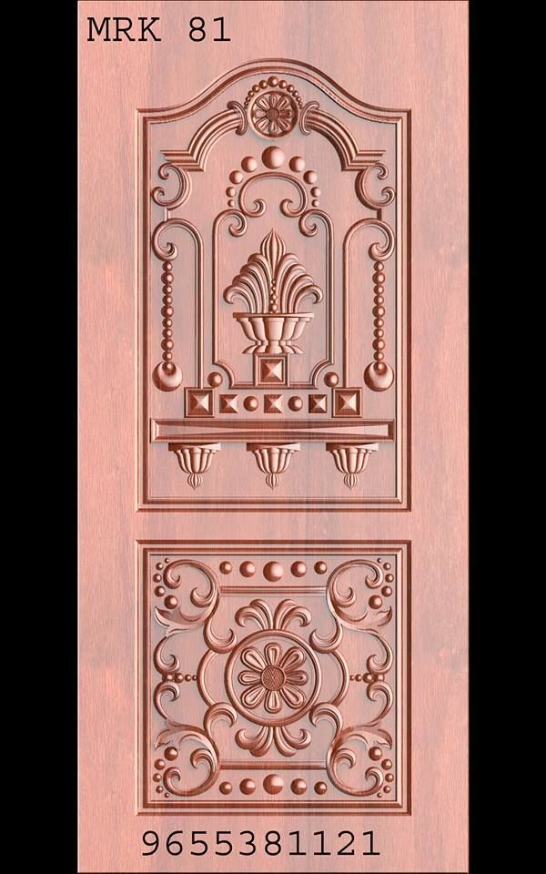 Https Www Facebook Com Jdpaint5x Photos A 1431445583639897 1073741933 544689878982143 1431447186973070 Type Door Design Wood Wooden Door Design Door Design