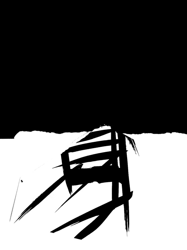 K 54 / Dimensions : 30 cm x 40 cm / Techniques de réalisation : Encre, acrylique et divers papiers collés sur canson; Vendue avec passe-partout. / Date de création : 2009  / Support : Papier / Tarif : http://www.art-acquisition.com/fr/content/k-54