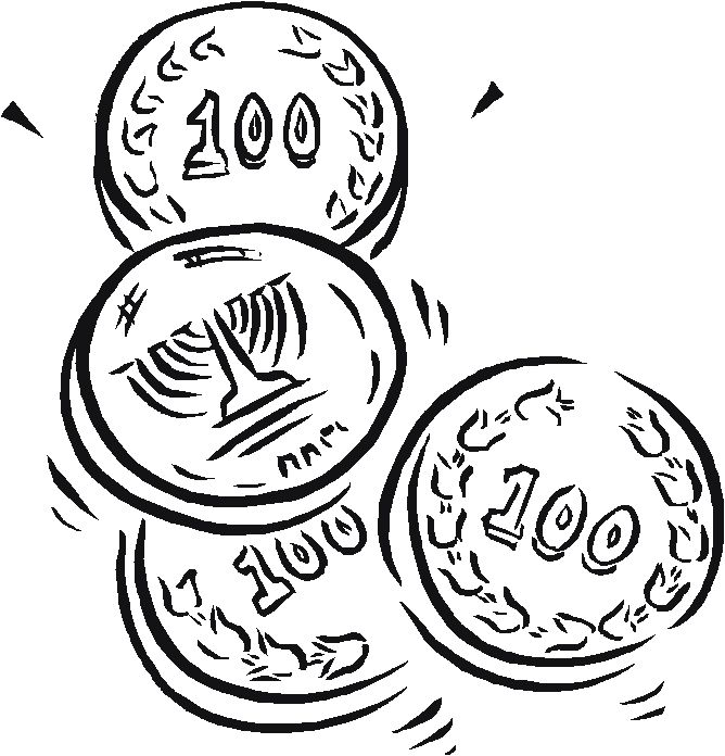 Hanukkah Coins Printable Coloring Pages. Hanukkah. Best Free ...