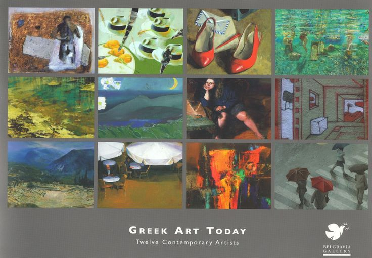 Belgravia Gallery | Greek Art Today | £5