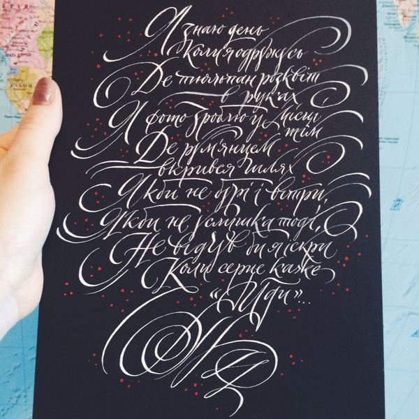 Poetry Gifts by Victoria and Vitalina Lopukhiny, via Behance