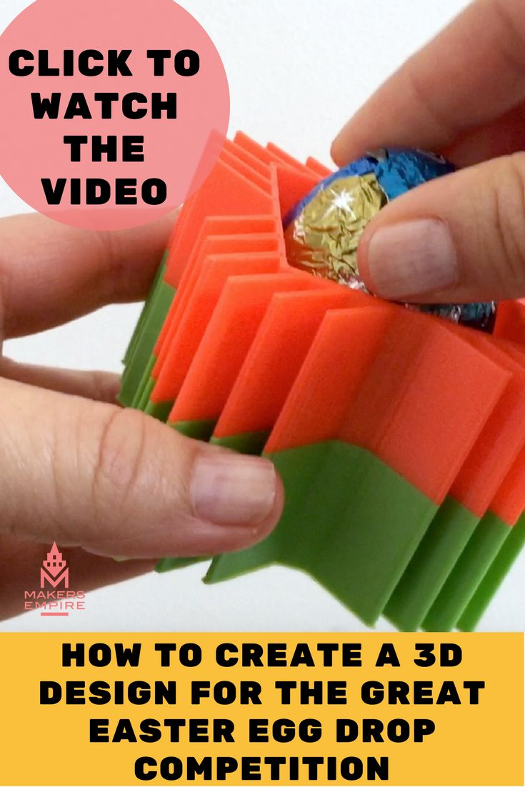 In this new video, we explain how to create a 3D design for Makers Empire's The Great Easter Egg Drop competition. Full details are available in the Competitions module of Makers Empire 3D software – download it FREE now and enter! Competition ends Apr 30th!  Makers Empire helps K-8 schools harness the power of 3D printing to teach important STEM concepts, 21st century learning skills and design thinking in a fun and engaging way. Book a demo today www.makersempire.com