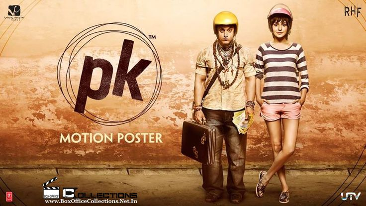 Check out 4th Motion Poster of PK,  Feat. Aamir Khan & Anushka Sharma