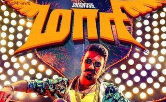 Dhanush film Maari gets a sequel. Will the star reprise his role?