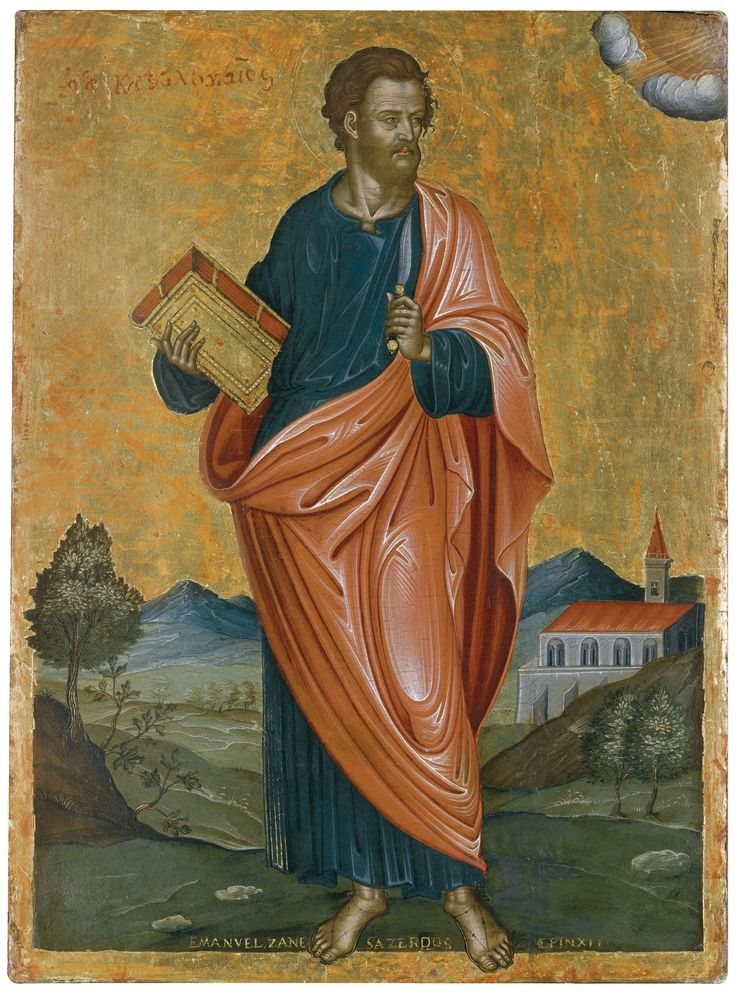 The Apostle Bartolomew, Cretan, signed Emmanuel Tzanes, 17th century - Painted on a gold ground, the Apostle is shown full-length holding the closed Gospels and a dagger, the background with a mountainous wooden landscape, an Italianate church on the right, the lower border with the gilt Latin inscription 'Emmanuel Zane Sazerdos (D)epinxit' 40 by 29.5cm, 15 3/4 by 11 1/2 in.